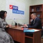 В Стаханове состоялся прием депутата Народного Совета ЛНР