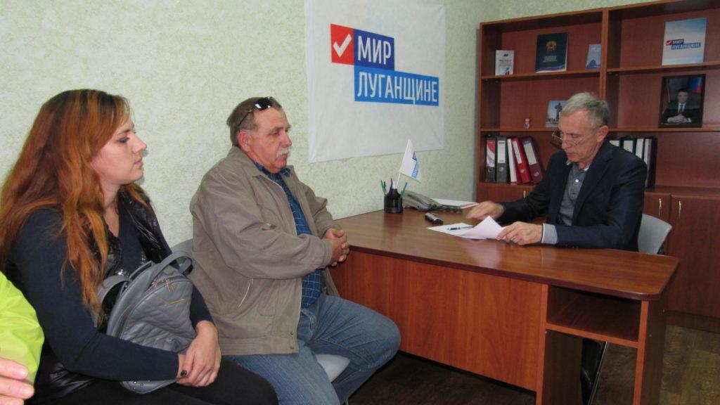 Сергей Жевлаков провел прием граждан в Стаханове 2