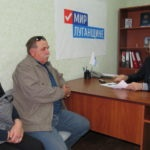 Сергей Жевлаков провел прием граждан в Стаханове