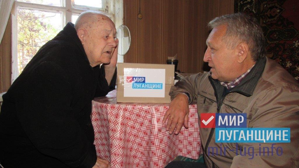 В рамках акции «Как живешь, ветеран?» активисты ОД «Мир Луганщине» посетили ветеранов Великой Отечественной войны Стаханова 1