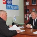 В Стаханове состоялся прием Министра природных ресурсов и экологической безопасности ЛНР