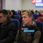 Активисты проекта «Дружина» обсудили планы на ноябрь