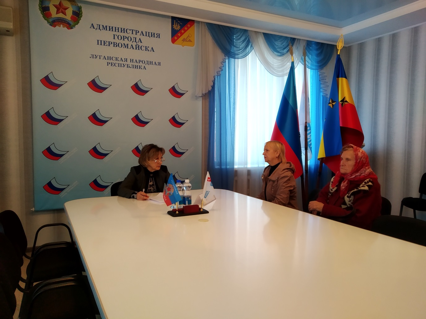 Депутат Народного Совета ЛНР провела прием в Первомайске 1