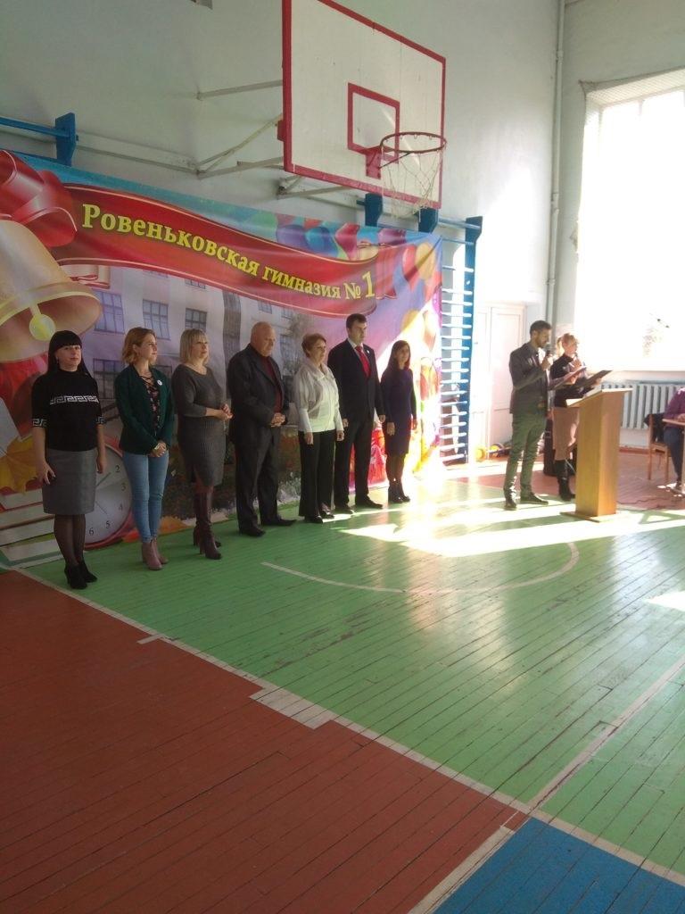 Открытие городской спартакиады состоялось в Ровеньках 3