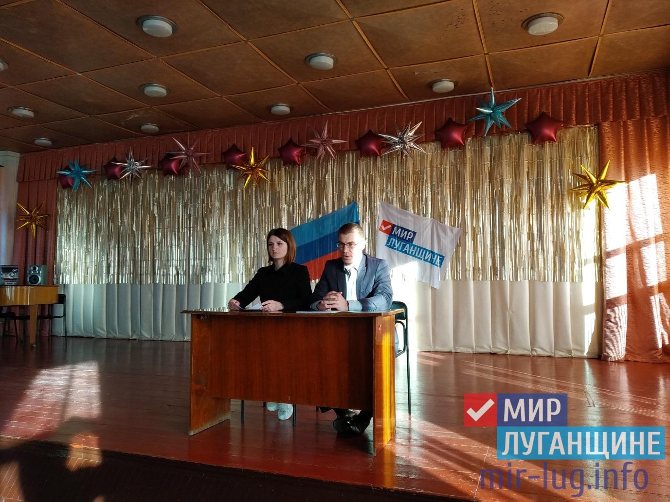 Сергей Колягин встретился с педагогическим коллективом Первомайска 1