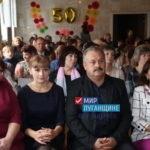 В Красном Куте Антрацитовского района отпраздновали юбилей местной школы
