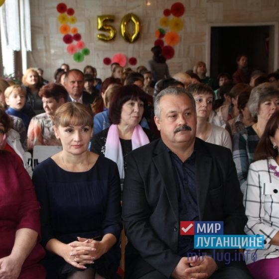 В Красном Куте Антрацитовского района отпраздновали юбилей местной школы 5