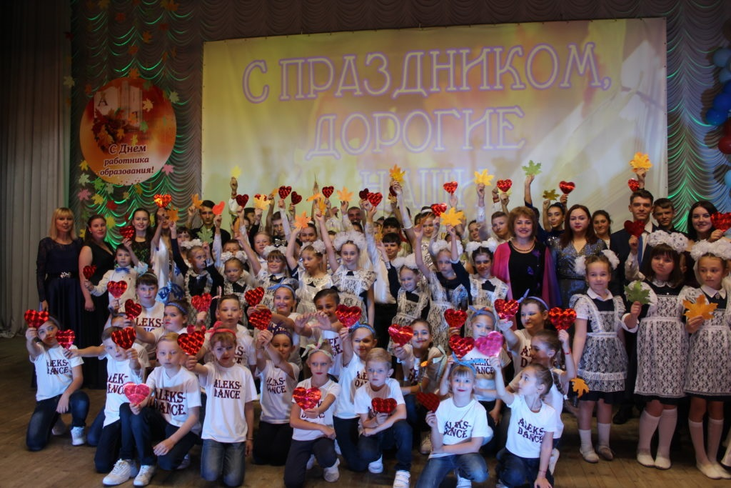 День работника образования отметили в Славяносербске 3