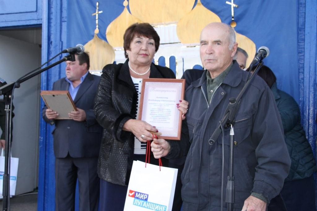 В Антрацитовском районе отметили День села Дьяково 4