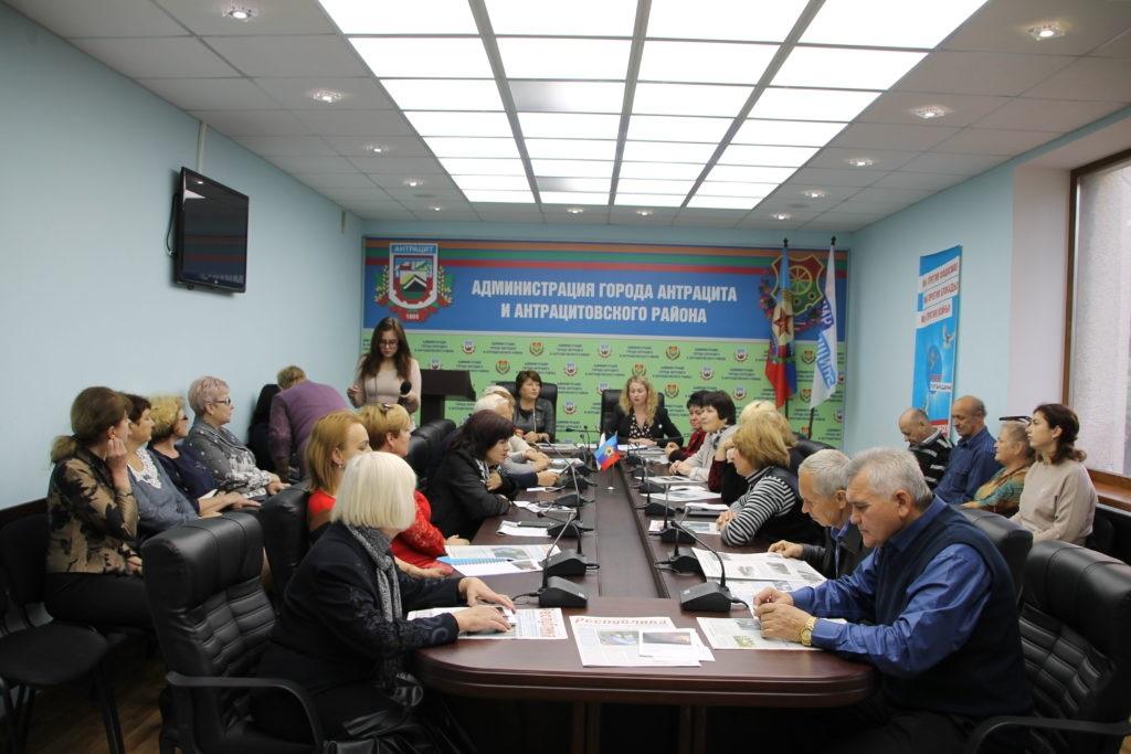 В Антраците состоялся круглый стол «Университет третьего возраста – новая форма работы с пожилыми людьми» 3