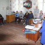 В Славяносербске состоялась встреча с коллективом Коммунального предприятия «Городское домоуправление «Зимогорьевского городского совета»