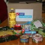 Активисты проекта «Волонтер» доставили в Славяносербск наборы гуманитарной помощи