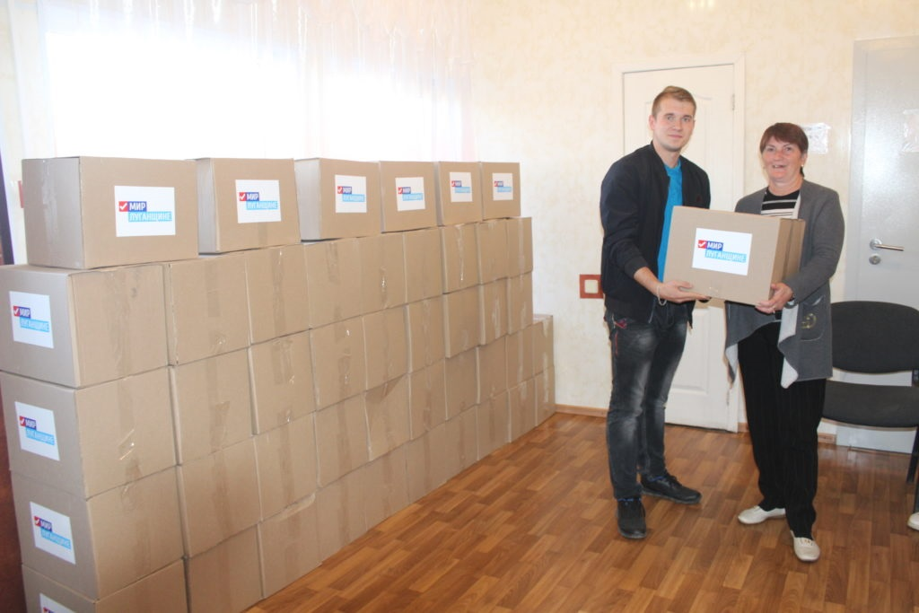 Активисты проекта «Волонтер» доставили в Славяносербск наборы гуманитарной помощи 3