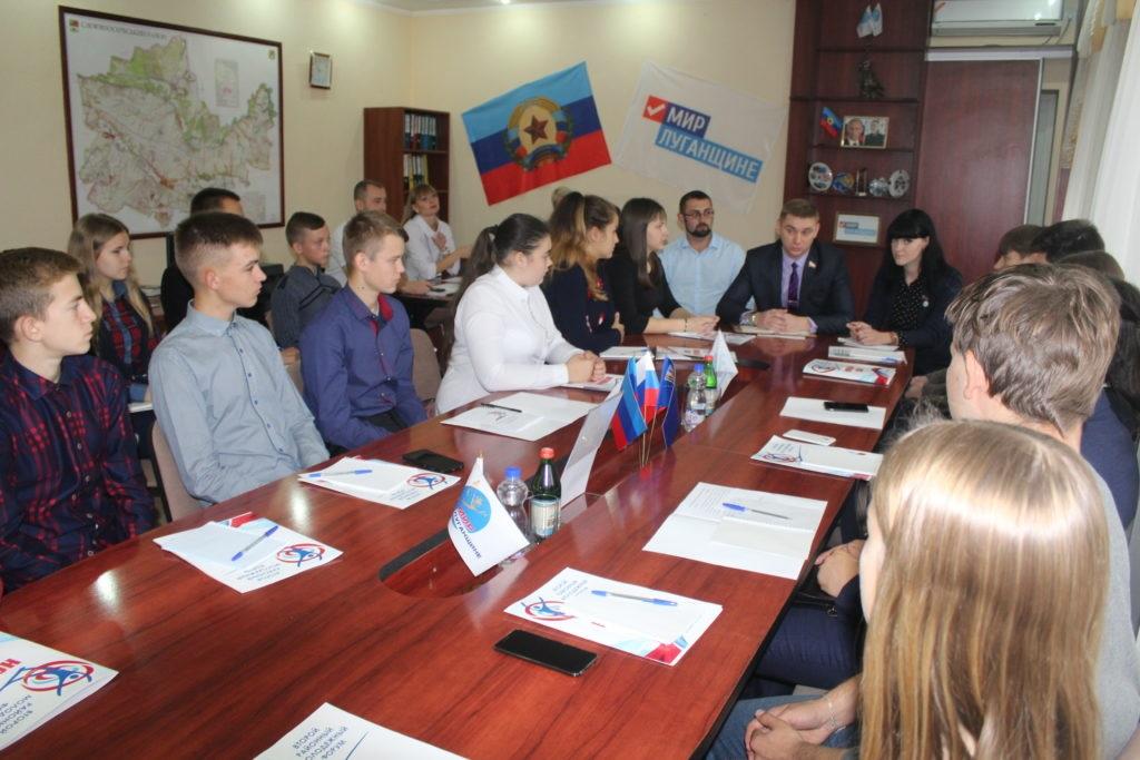 В Славяносербске состоялся Второй районный молодежный форум «Новый шаг» 2