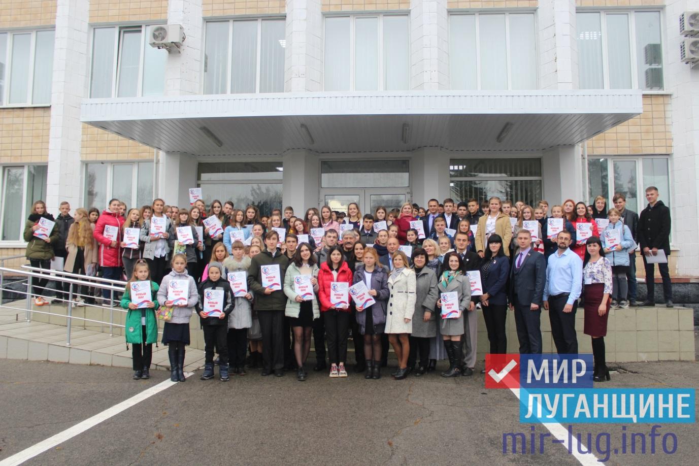 В Славяносербске состоялся Второй районный молодежный форум «Новый шаг» 1