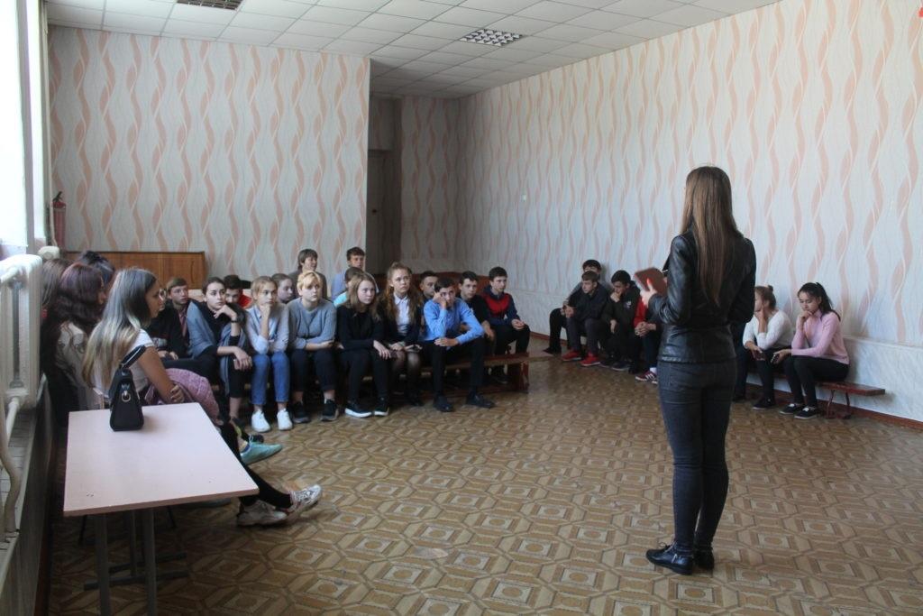 В Перевальске состоялась встреча с активистами проекта «Молодая гвардия» 2