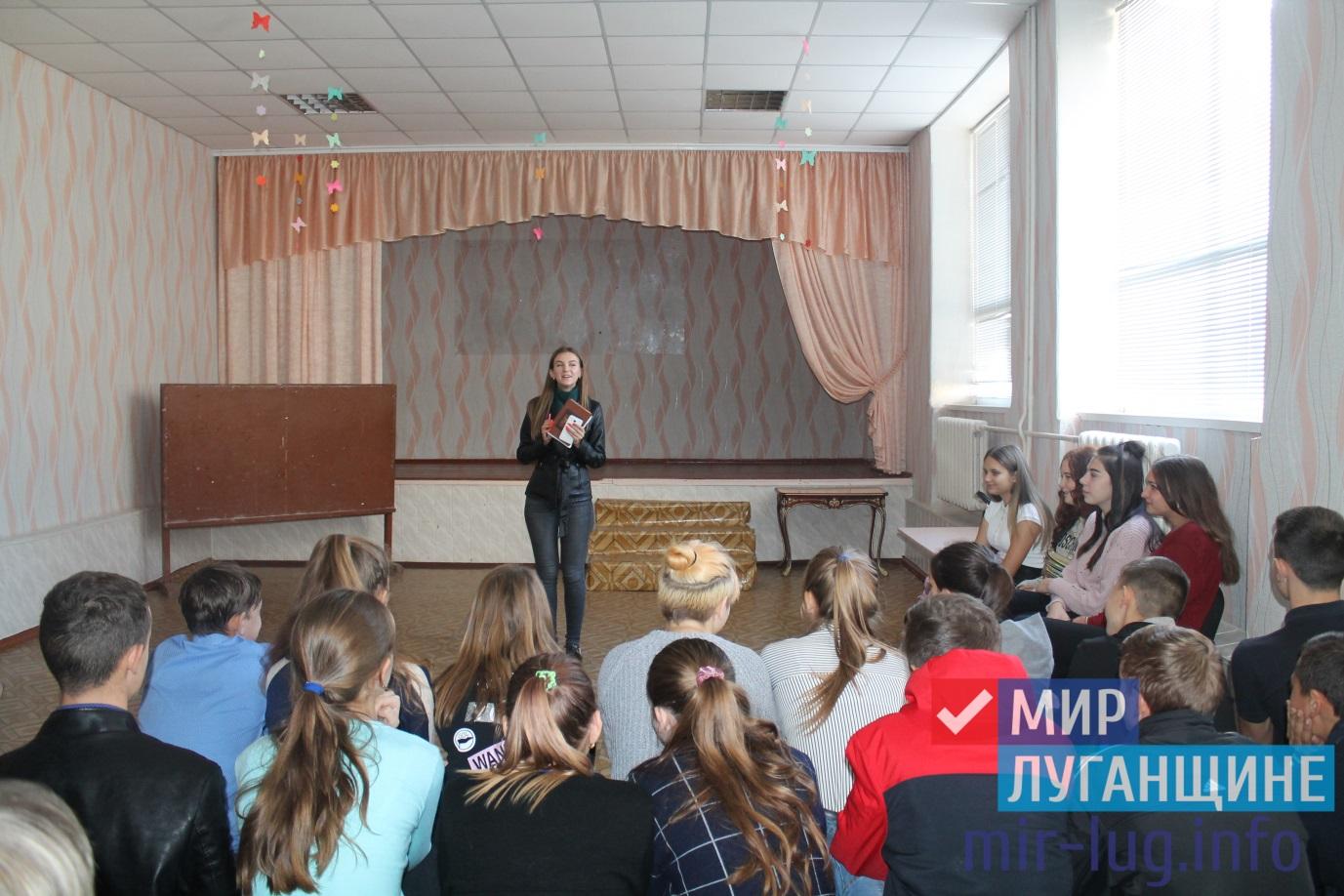 В Перевальске состоялась встреча с активистами проекта «Молодая гвардия» 1