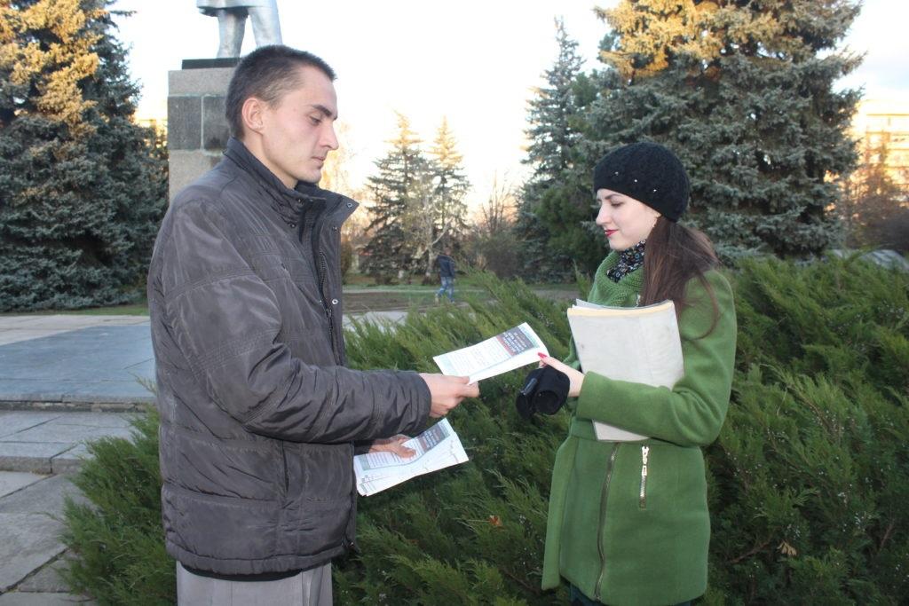 В Славяносербске состоялся информационный час «Мы помним!» 2