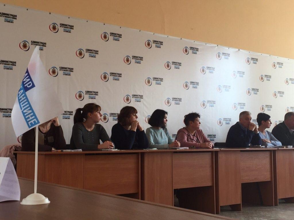 В Лутугино состоялся Круглый стол на тему политических репрессий 3