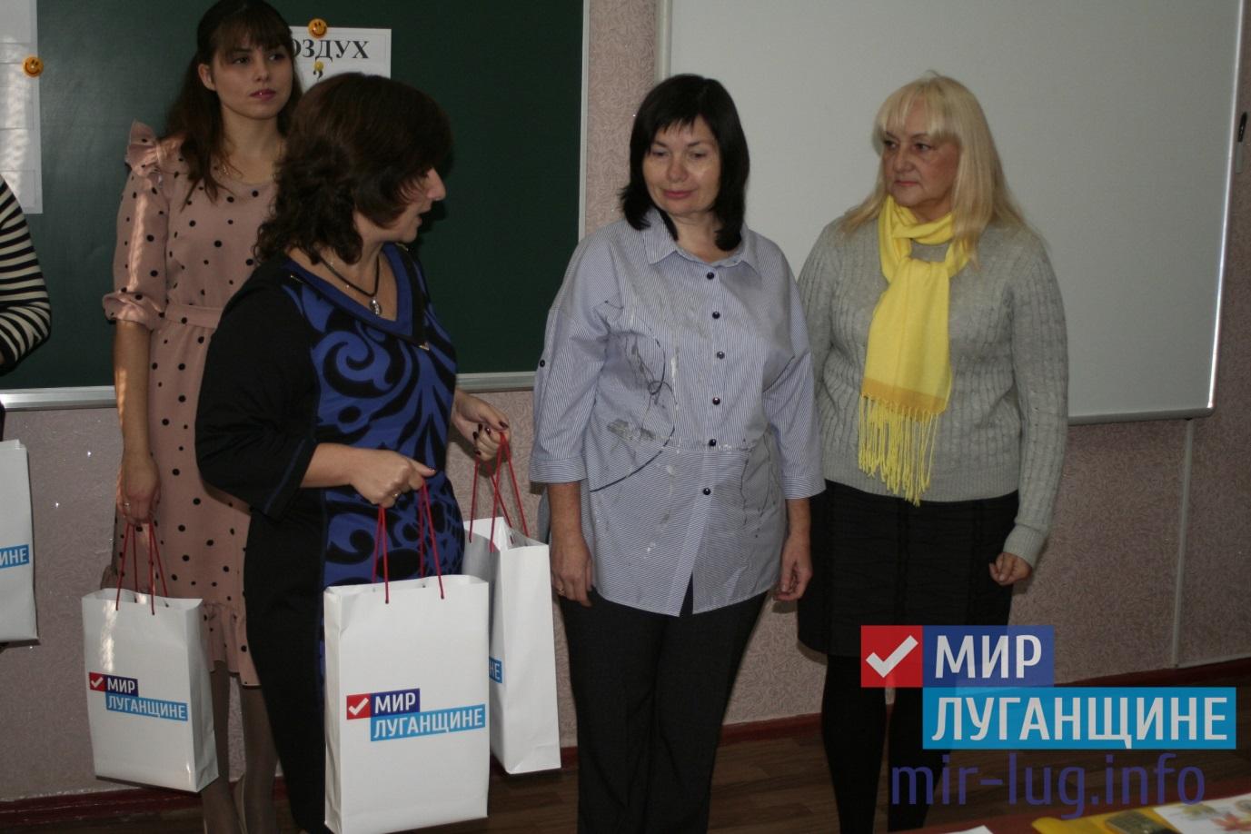 Педагоги Стаханова обсудили возможности повышения качества образования 1