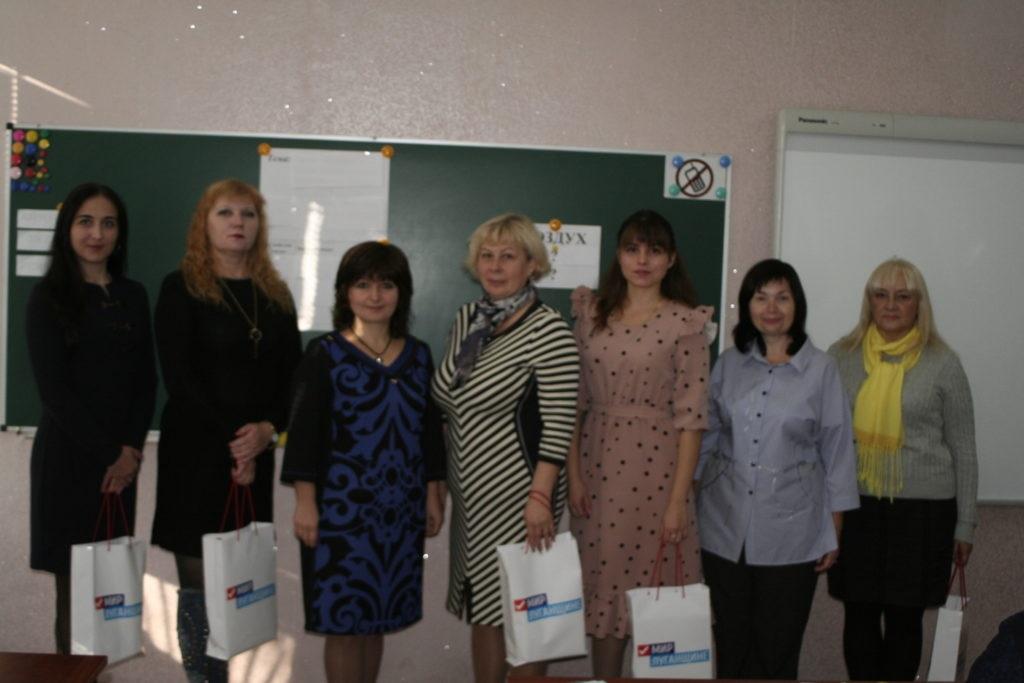 Педагоги Стаханова обсудили возможности повышения качества образования 2