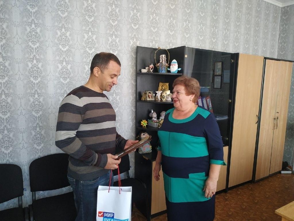 В Свердловске представители исполкома ОД «Мир Луганщине» поздравили представителей сферы образования 1