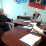 Светлана Гизай провела прием в Славяносербске