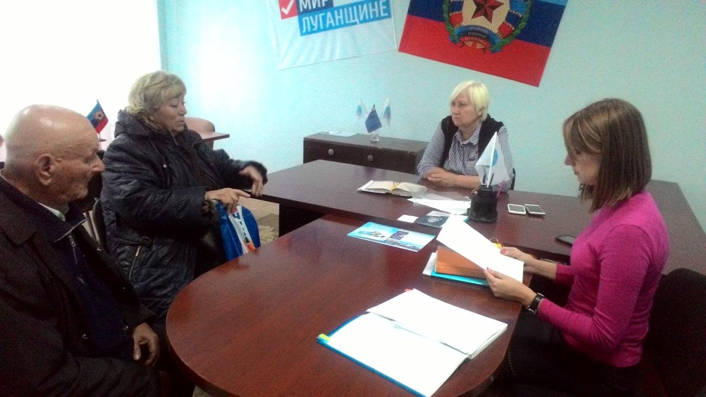 Светлана Гизай провела прием в Славяносербске 1