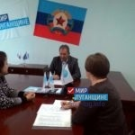 Глава Славяносербского района ознакомился с проблемами граждан
