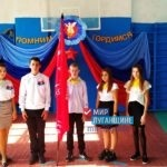 Краснодонская школа-интернат – детский сад участник акции «Эстафета Победы»