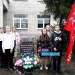 В Краснодонском районе продолжилась акция «Эстафета Победы»