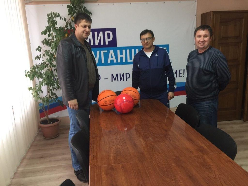 Андрей Тамбовцев провел прием граждан в Лутугино 4