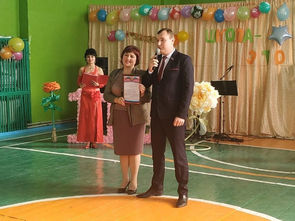 В поселке Михайловка отметили 140–летие основания гимназии 2