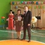 В поселке Михайловка отметили 140–летие основания гимназии