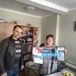В Свердловске представители исполкома ОД «Мир Луганщине» поздравили представителей сферы образования