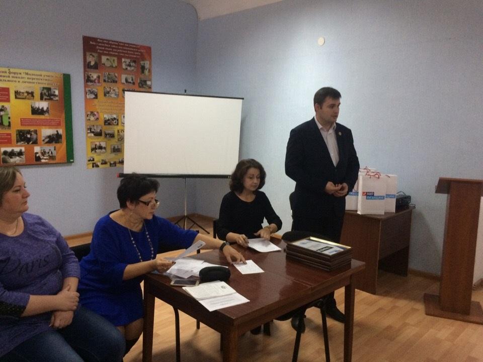 В Ровеньках состоялась встреча с активистами первичного отделения работников образования теротделения ОД «Мир Луганщине» 2