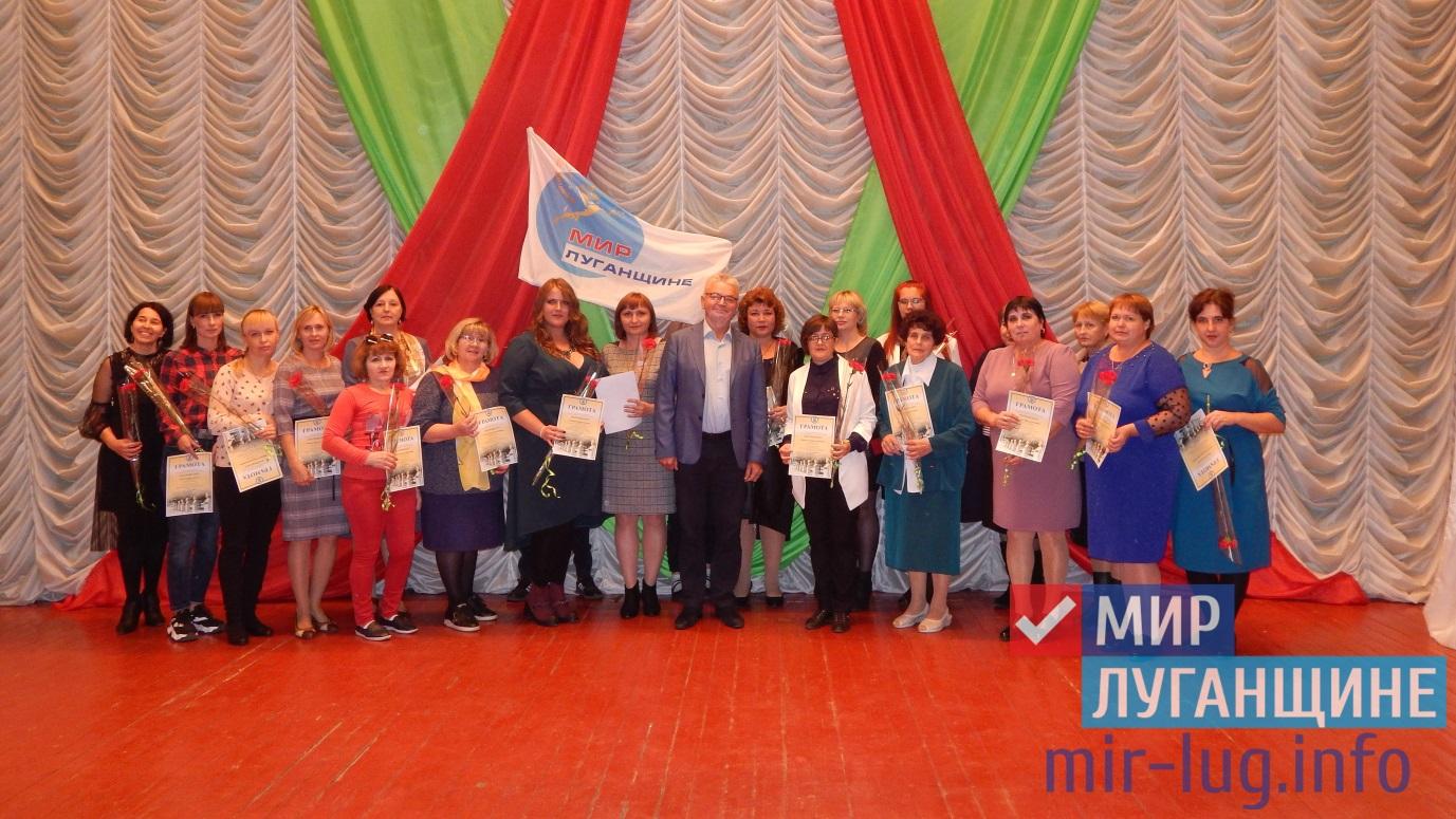 В Молодогвардейске состоялось мероприятие «Мудрым педагогам посвящается…» ко Дню работника образования 1
