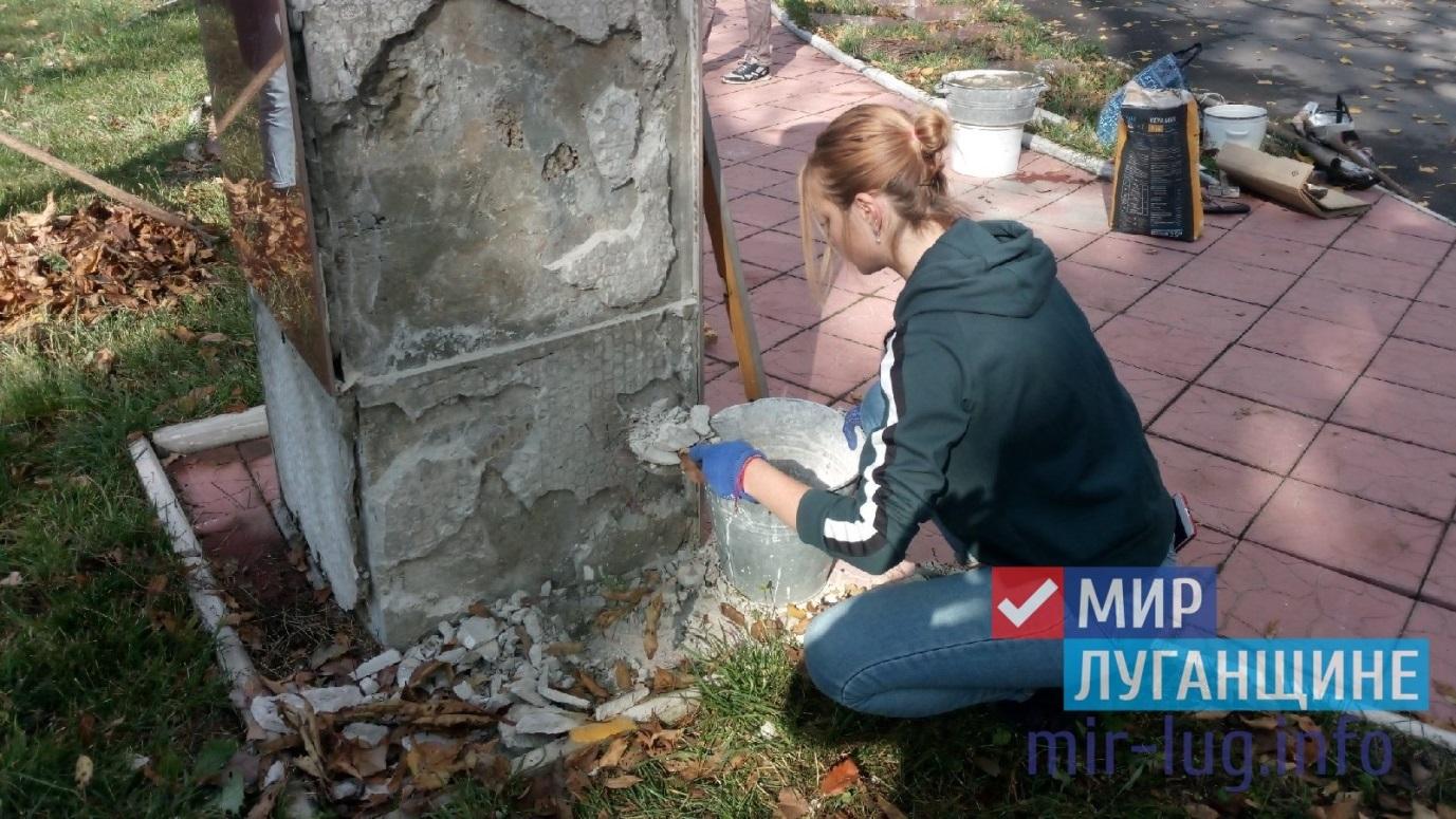Активисты ОД «Мир Луганщине» отремонтировали памятники членам подпольной организации «Молодая гвардия» 1