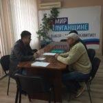 Андрей Тамбовцев провел прием граждан в Лутугино