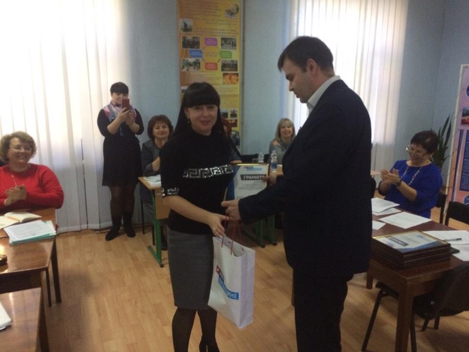 В Ровеньках состоялась встреча с активистами первичного отделения работников образования теротделения ОД «Мир Луганщине» 3