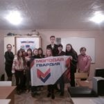 В Краснодоне открыли первичное отделение «Молодой гвардии» на базе Краснодонского торгово-кулинарного колледжа