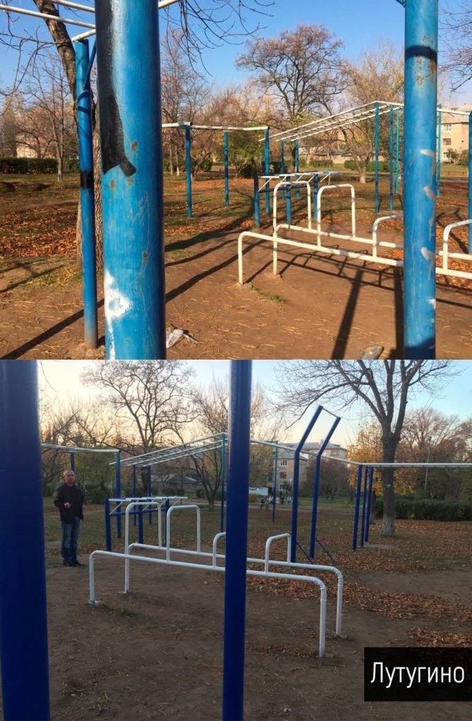 В городах ЛНР благоустроили детские площадки 10