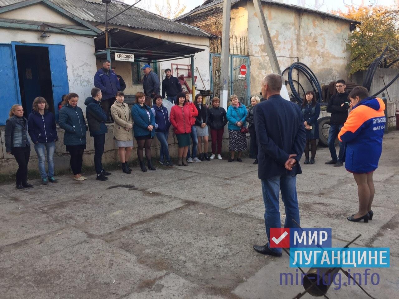 Павел Зайко обсудил проблемы работников Лутугинского участка Южного управления «Лугансквода» 1