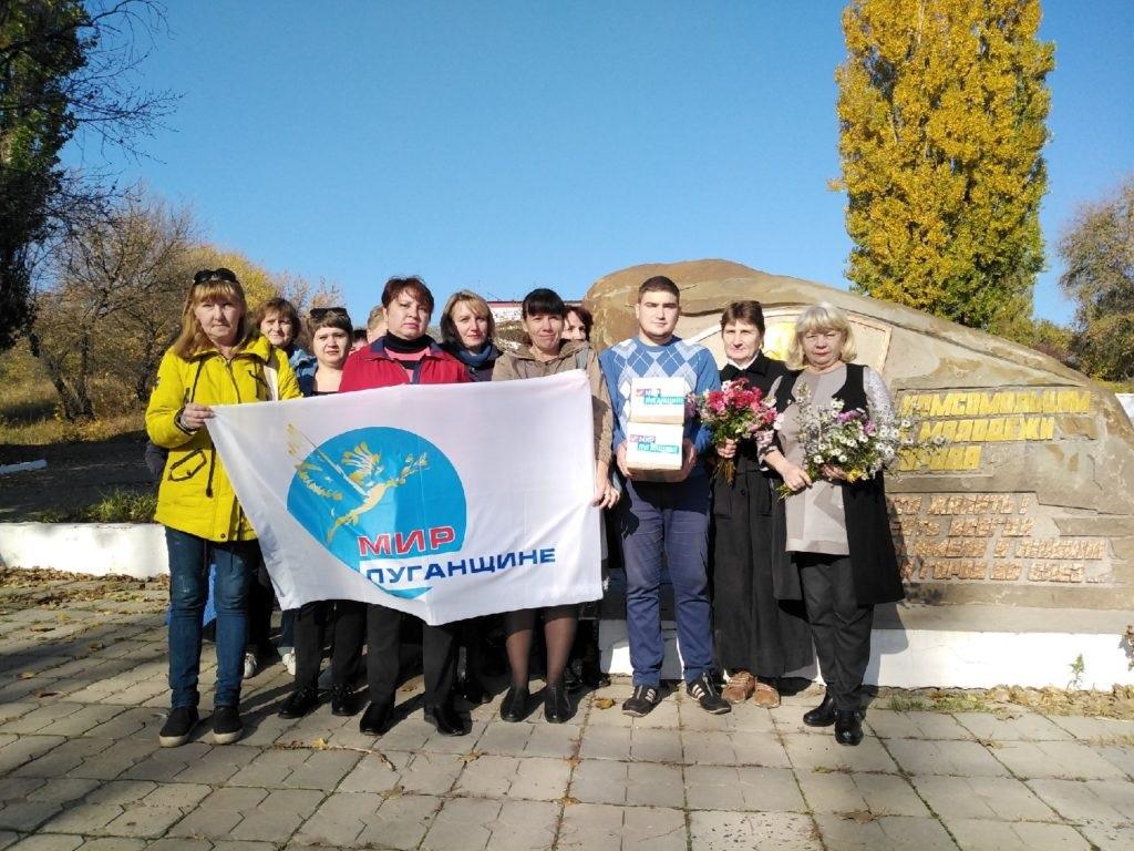 В Брянке состоялась встреча комсомольцев разных поколений с молодежью и волонтерами города 2