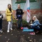 Активисты проекта «Молодая Гвардия» провели акцию, посвященную Международному дню животных
