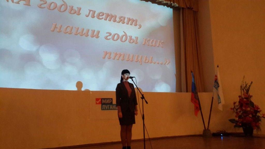 Депутат Народного Совета ЛНР провела прием в Краснодоне 2