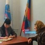 Депутат Народного Совета ЛНР провела прием в Краснодоне