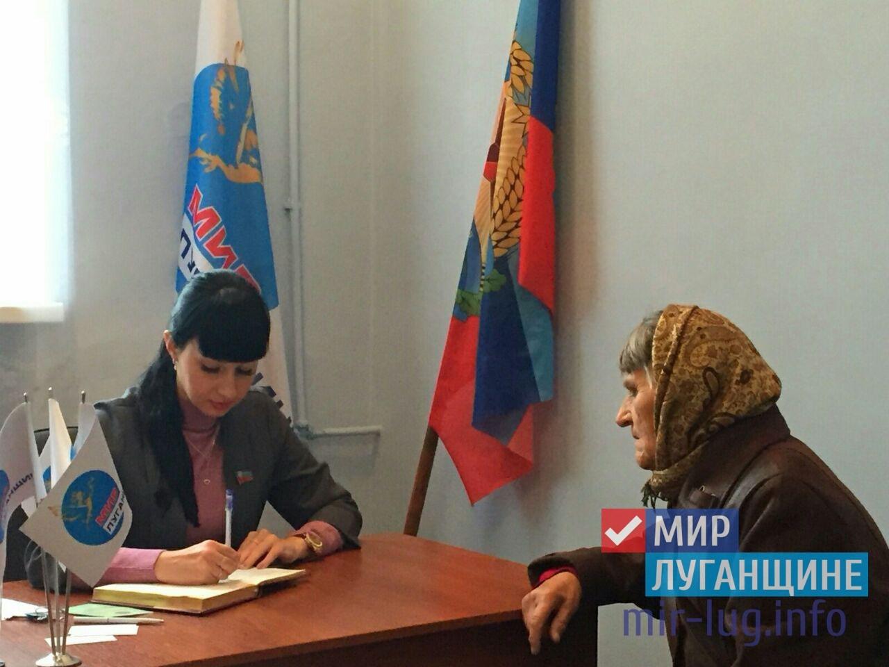 Депутат Народного Совета ЛНР провела прием в Краснодоне 1