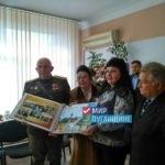 Акция «Эстафета памяти» состоялась в Лутугино