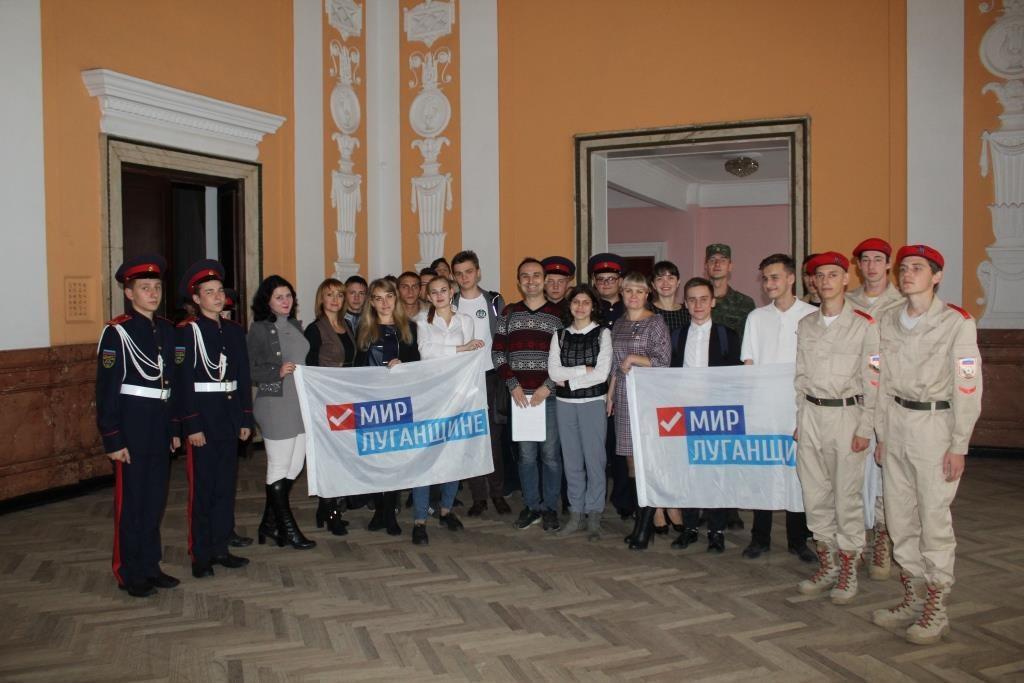 Руководитель исполнительного комитета Алчевского теротделения ОД «Мир Луганщине» встретилась с молодежью города 1